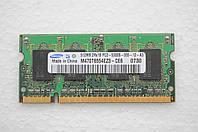 Память ОЗУ 512Mb DDR2 Samsung 5300S 555-12-A3 667MHz 0730