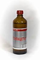 ХИМРЕЗЕРВ Этилацетат (марка А) 1,0л