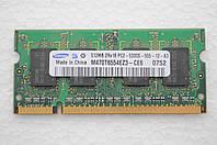 Память ОЗУ 512Mb DDR2 Samsung 5300S 555-12-A3 667MHz 0752