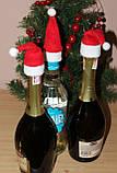Новогодняя шапка на любую бутылку, фото 3