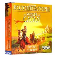 Настольная игра Колонизаторы. Города и рыцари
