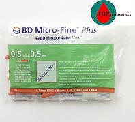 Шприцы инсулиновые BD Micro-Fine+ 0,5мл 8мм 10 шт
