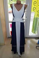 Двухцветное длинное в пол коктейльное платье, греческий стиль размер 44-48 небольшой брак