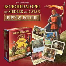 Настольная игра Колонизаторы. Князья Катана, фото 3