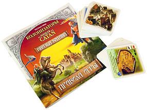 Настольная игра Колонизаторы. Князья Катана, фото 2