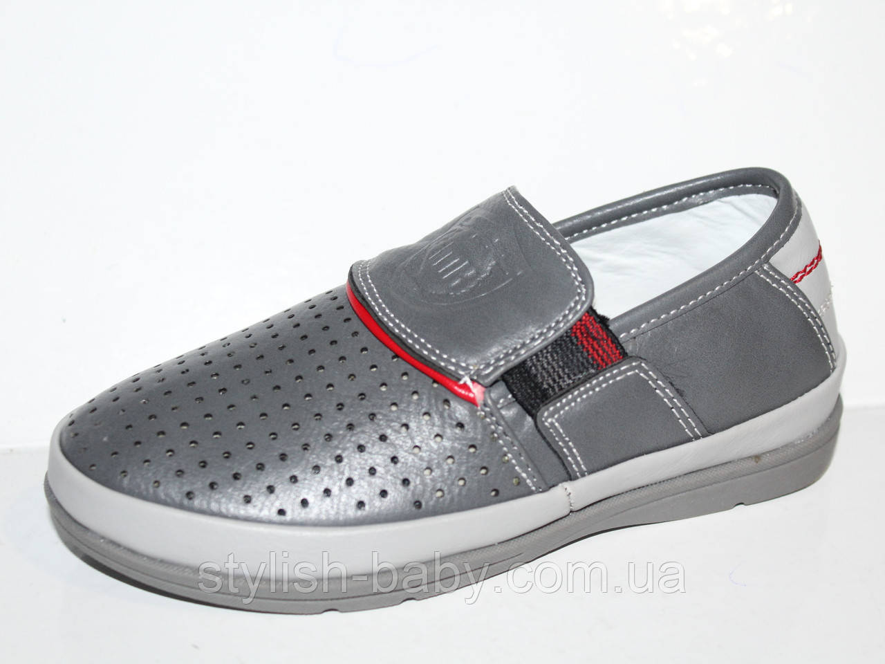 Детская обувь оптом. Детские туфли с перфорацией бренда Tom.m для мальчиков (рр. с 27 по 32)
