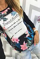 Женская кофта Tropical Paradise СС6736