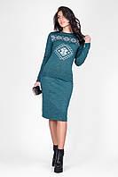 Вязаный женский костюм джемпер и юбка, морской-лен