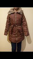 Куртка женская Glamsia размер М