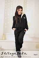 Теплый женский костюм Зима черный