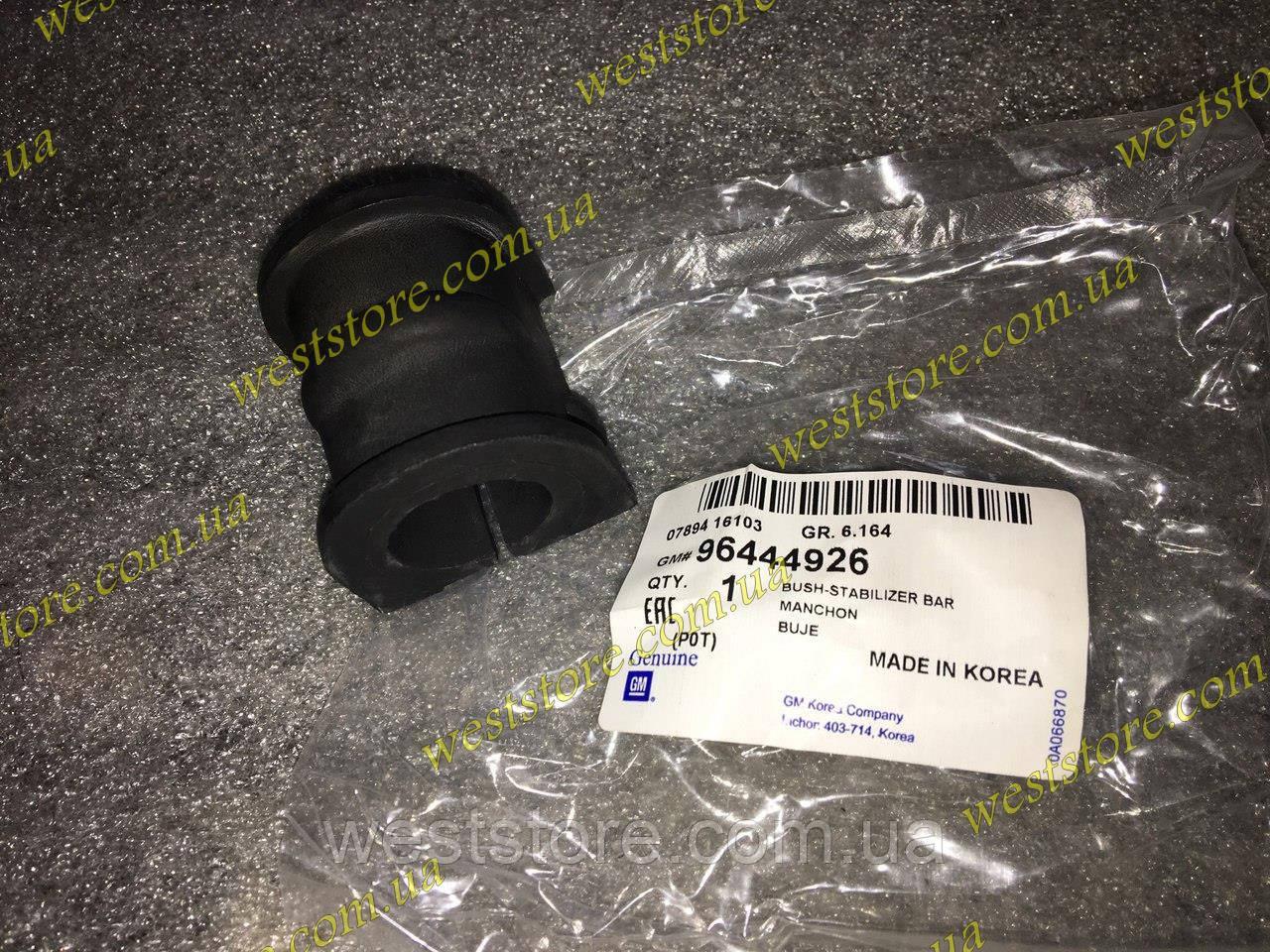 Втулка стабилизатора переднего с буртом (нового образца) Ланос Сенс Sens Lanos GM 96444926