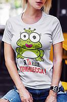 """Женская футболка """"Я та еще принцесса"""""""