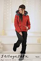 Женский зимний костюм Теплый вишня