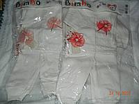Трикотажный набор с повязкой Bimbo