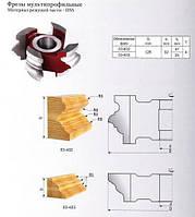Фреза для изготовления мультипрофиля 125х32х50