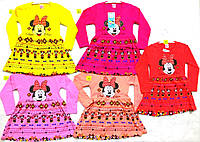 Яркое платье с принтом и стразами 2-5 лет