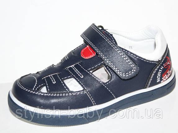 Детская обувь оптом. Детские спортивные туфли с перфорацией бренда Tom.m для мальчиков (рр. с 26 по 31), фото 2