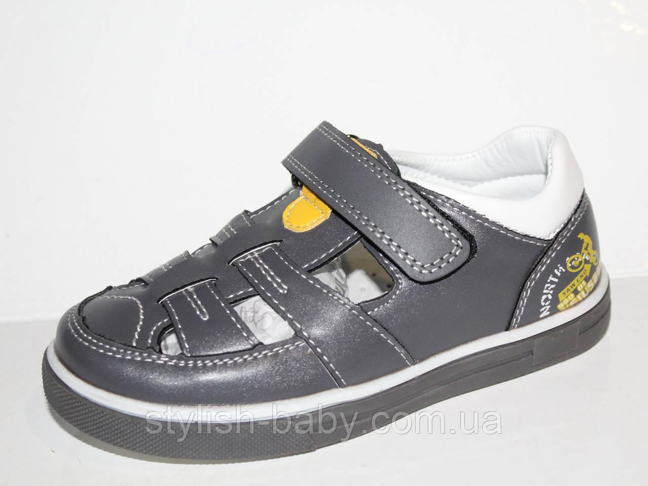 Детская обувь оптом. Детские спортивные туфли с перфорацией бренда Tom.m для мальчиков (рр. с 26 по 31)