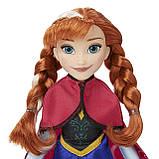 Кукла Анна с магической кистью Disney Хасбро, фото 3