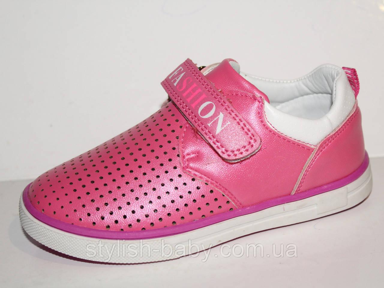 Детская обувь оптом. Детские спортивные туфли с перфорацией бренда Tom.m для девочек (рр. с 26 по 31)