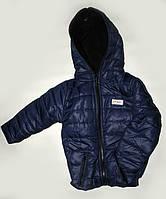 Куртка детская демисезонная Спорт флис синего цвета, 1-5 лет
