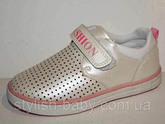 Детская обувь оптом. Детские спортивные туфли с перфорацией бренда Tom.m для девочек (рр. с 26 по 31), фото 2