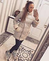 Женская куртка с мехом бежевая Е-лиса