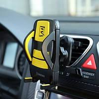 Автомобильный держатель для телефона REMAX Car Holder RM-C03