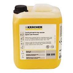 Средство для пенной очистки Karcher RM 806 5 л