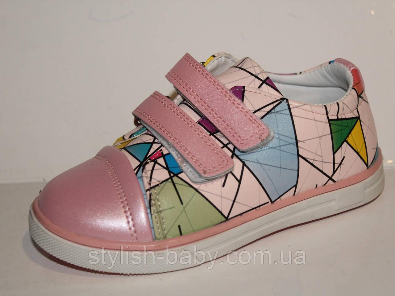 Детская обувь оптом. Детские модные кеды бренда Tom.m для девочек (рр с 26 по 31)