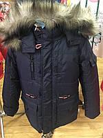 Очень теплая Зимняя Куртка 116.128