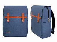 Рюкзак для мальчика в школу