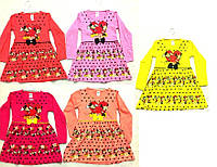 Яркое платье в горошек с принтом и стразами 5-8 лет
