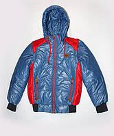 Куртка-жилетка демисезонная на подростка синяя с красным, 34-40 размеры