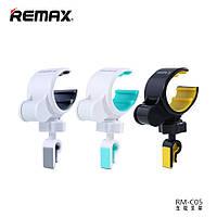Автомобильный Держатель Для Телефона REMAX Car Holder RM-C05