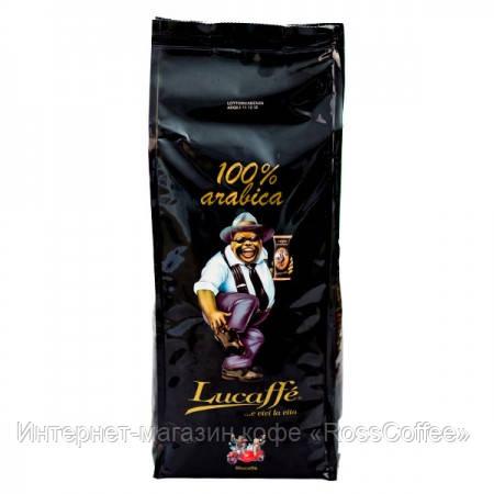 Кофе в зернах Lucaffe Mister Exclusive 1 кг