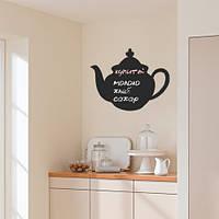 Доска для надписей мелом на кухню наклейка Умный чайник (виниловая пленка самоклеющаяся)