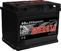 Аккумуляторная батарея  60 а/ч 6 ст Energia АЗЕ (Евро)