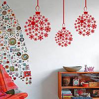 Новогодняя интерьерная наклейка на стену Шары из снежинок (самоклеющаяся пленка на окно, стекло, витрину)