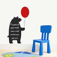 Детская наклейка-доска для рисования мелом Мишка с шариком (пленка виниловая самоклеющаяся)