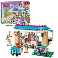 """Конструктор Bela """"Ветеринарная клиника"""" 203 детали арт. 10537 (аналог LEGO Friends 41085)"""