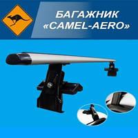 "Багажник ""CAMEL AERO"" поперечки 130см"