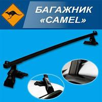 """Багажник """"Camel"""" 140 см"""