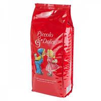 Кофе в зернах Lucaffe Piccolo Dolce 1 кг