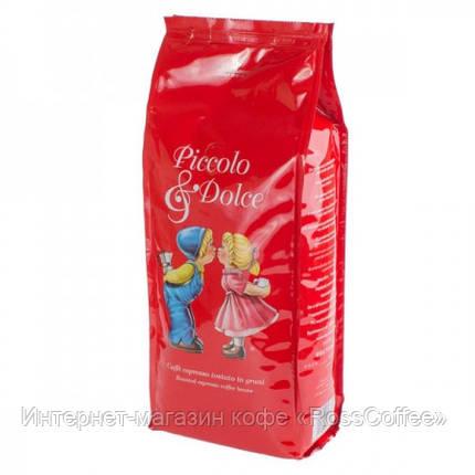 Кофе в зернах Lucaffe Piccolo Dolce 1 кг, фото 2