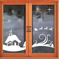Интерьерная наклейка Зимний дом