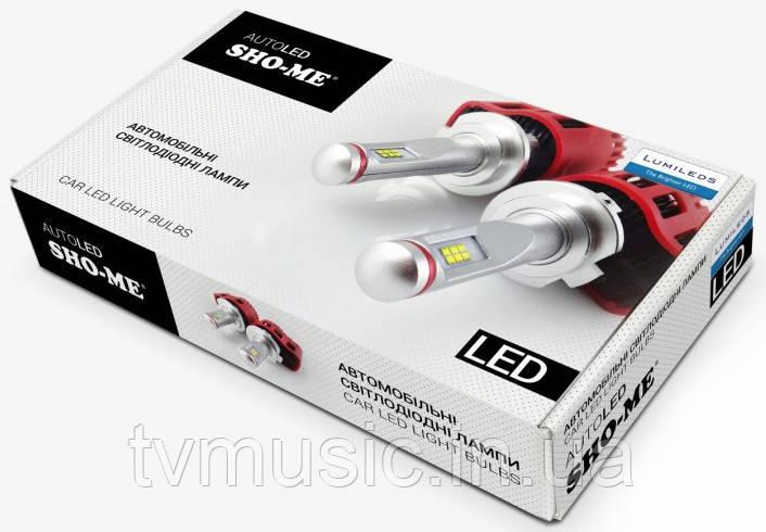 LED лампы Sho Me G6.1 HB3 (9005) 6000K 25W