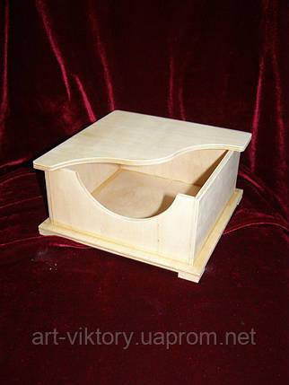 Салфетница (16 х 16 х 8 см), фото 2