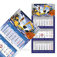 Календарі на 2014 рік. Акції!