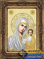 Схема иконы для вышивки бисером - Казанская Пресвятая Богородица, Арт. ИБ2-007-2